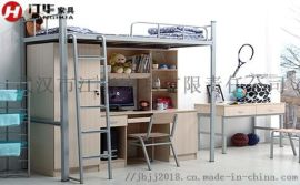大学生组合多功能公寓床,上下双层结构,厂家直销
