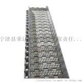 conveyor 防滑加擋板式鏈板傳送帶