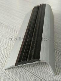安徽直销铝合金防滑条