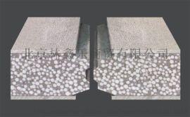 北京顺义新型防火隔热达标板材 房山轻质水泥隔墙板