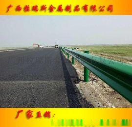 河池公路护栏 高速公路护栏