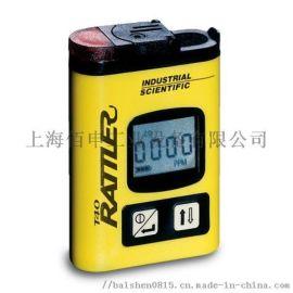 英思科T40一氧化碳气体检测仪