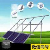 光伏支架C型钢 太阳能支架配件全套 厂家直销