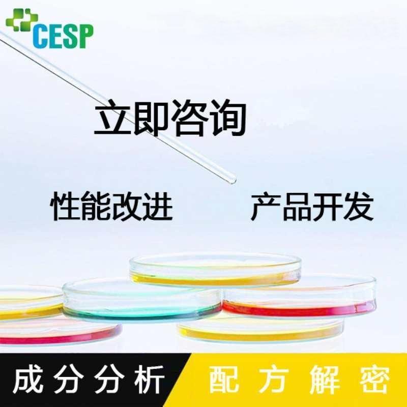 环保水性胶配方还原成分分析