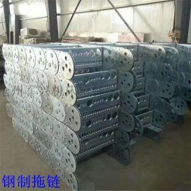 防锈镀锌/镀铬/304/316材质钢铝钢制拖链定制