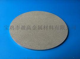 气固分离微孔泡沫钛板