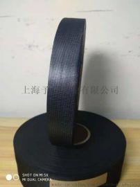 予威 户外用品服装帐蓬防水处理热压专用三层布压胶条