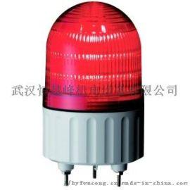 代理日本ARROW信号灯LEUTB-24-3红黄绿