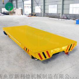 移动升降轨导平台车驳运设备 工程机械模具周转车