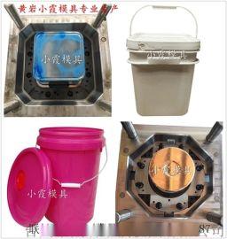 黄岩塑料注塑模具包装桶模具全网比价