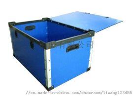 塑料PP中空板箱 周转箱