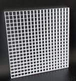 塑料防眩光格栅灯罩,护眼教室灯白色网格片