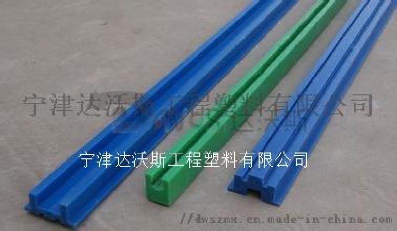 链条导轨A顺平链条导轨A链条导轨定制厂家