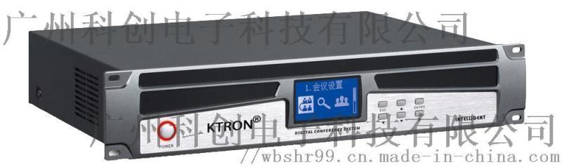 KTRON 数字会议系统主机