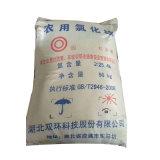 氯化銨直銷、氯化銨供應商、農業氯化銨