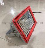BZD188-01-100W加油站LED防爆燈