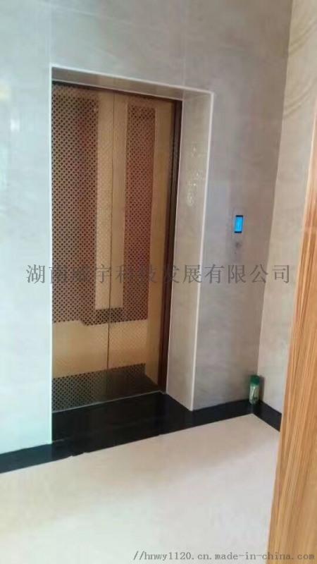湖南别墅电梯厂家咨询 长沙家用电梯尺寸