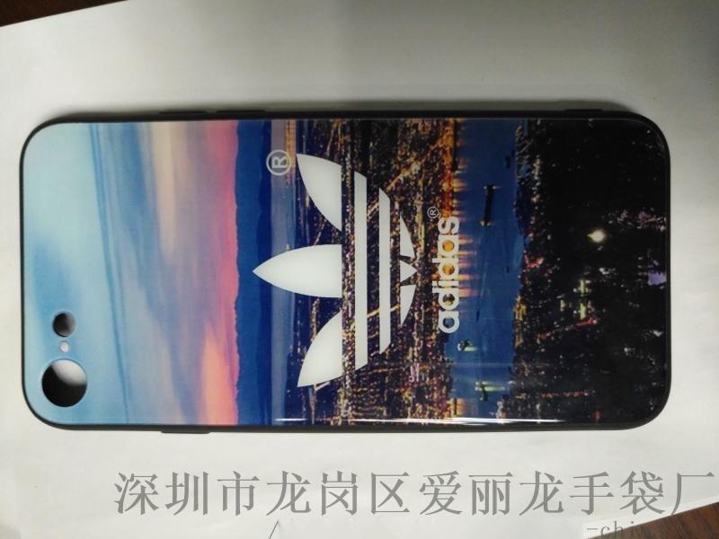矽膠玻璃手機套 深圳愛麗龍矽膠