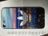 硅膠玻璃手機套 深圳愛麗龍硅膠