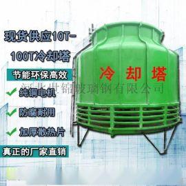 逆流式工业型凉水塔 世锦低噪音冷却水塔