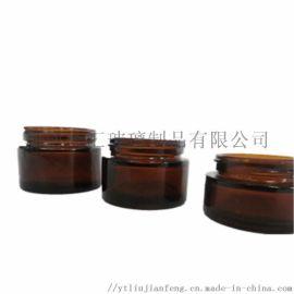 高檔20g30g50g100茶色玻璃膏霜瓶面霜瓶
