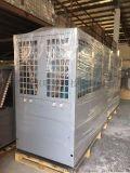 20P采暖热水机 商用空气源热泵主机