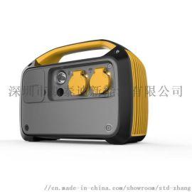 220V大功率户外移动电源便携式太阳能应急储能电源