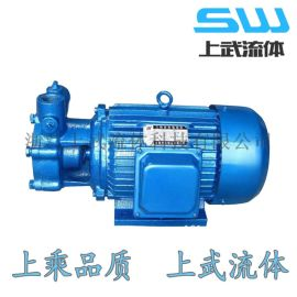 W型铸铁单级旋涡泵 W型不锈钢旋涡泵