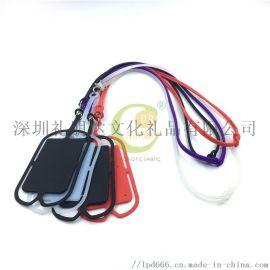 耐脏耐用防滑防水可折叠硅胶手机卡套挂绳环保