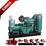 發電機組廠家 韓國大宇發電機回收