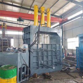 池州废不锈钢立式打包机  小型废铁压块机