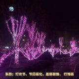 led真树缠灯厂家真树木亮化施工真树缠灯亮化工程