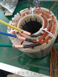 五线电机马达引出线加铜端子焊接 热熔机 不用祛漆焊
