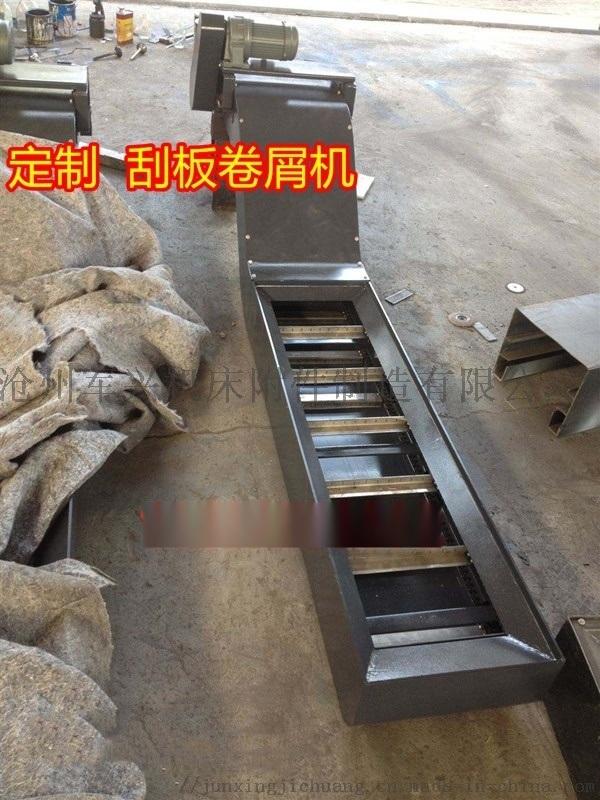 台湾协鸿废料输送定制 零故障 原厂图纸制作 排屑机
