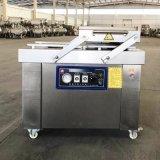 食品包裝機械 發燒腰果真空包裝機