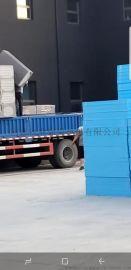 安业挤塑板 co2挤塑板 挤塑保温板 阻燃挤塑板