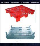做注射模具生产1310垫脚注射托板模具