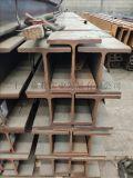 英标美标欧标S235JR材质H型钢现货商