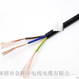金环宇电线电缆RVV3X0.5三芯电源线全铜空调线