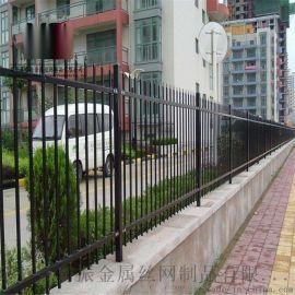方管围墙护栏,工厂隔离铁护栏,住宅区围墙护栏