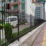 方管圍牆護欄,工廠隔離鐵護欄,住宅區圍牆護欄