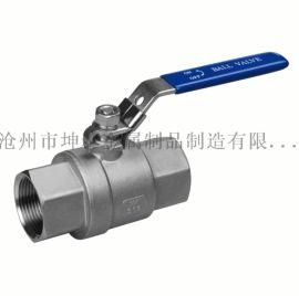 厂家直供 不锈钢两片式加长球阀 2PC球阀