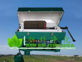板框滤油机BKL-50板式滤油机