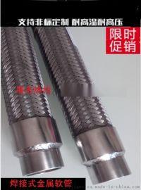长期供应不锈钢金属波纹软管