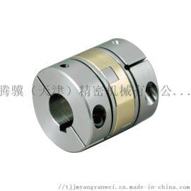 MCOCG26-6-8,十字滑块联轴器