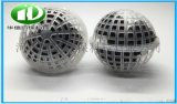 悬浮球填料生物挂膜悬浮球填料生物填料污水处理悬浮球