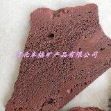 火山岩亂型板 桑拿裝飾炕面 地面 火山石片