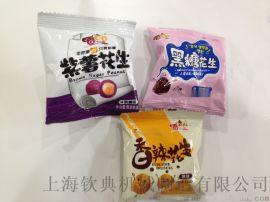 炒货食品自立袋式包装机、坚果瓜子自动水平给袋包装机
