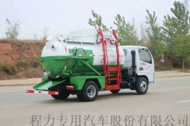 凯马蓝牌餐厨垃圾车 泔水收集处理车
