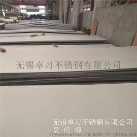 太钢天管304DQ不锈钢镜面板,拉丝板